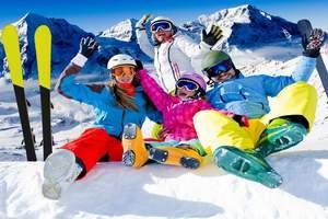 嵩顶滑雪场门票价格-嵩顶滑雪场门票团购-嵩顶滑雪场