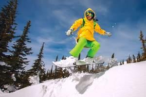 天龙池滑雪世界门票预订-天龙池滑雪世界门票价格