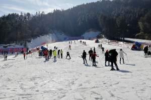 双人|安吉瑞吉酒店+2小时江南天池滑雪套票