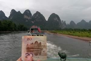 桂林哪好玩,去桂林多少钱,郑州到桂林火车卧铺5日游