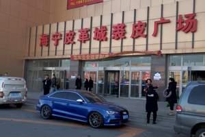 大连到佟二堡免费班车/免费直通车(每周二 、四、六、日发车)