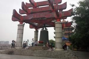 夕阳红长者之旅-重庆、三峡、荆州古城、世外桃源、黄鹤楼10日