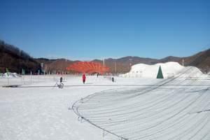 双人|安吉嘉洲丽晶酒店+2小时江南天池滑雪套票