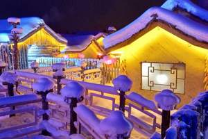 福州到哈尔滨雪乡双飞6日游旅游攻略|福州到哈尔滨雪乡报价