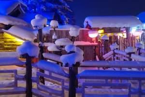 哈尔滨 冰雪大世界赏冰灯 亚布力滑雪 雪乡 寒地温泉双飞6天