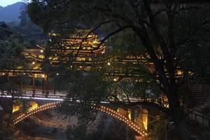 暑假郑州到贵州7日游|郑州到贵州旅游报价|贵州旅游线路推荐