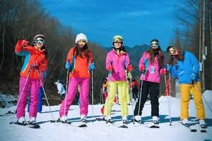 2017神农架滑雪二日游_宜昌到神农架滑雪场二日游<汽车团>