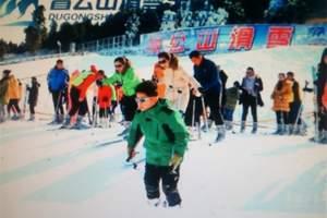 开封到徐州督公山滑雪、马庄香包、墨上集民俗文化园纯玩二日游