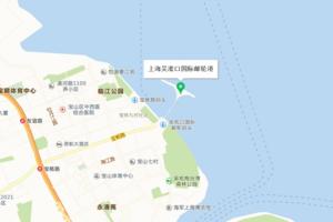 张家港到上海吴淞口国际邮轮码头往返班车(日韩邮轮)