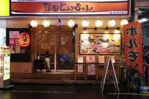 北京去日本的旅游团_北京去日本的旅行社_日本本州经典6天旅游