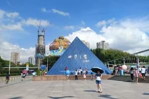 深圳珠海2日游报价、香港环岛游、澳门环岛游、深圳珠旅游攻略