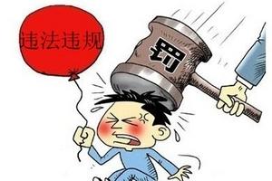 """上海旅游局发布通知:旅行社不得与无资质""""旅游平台""""合作"""