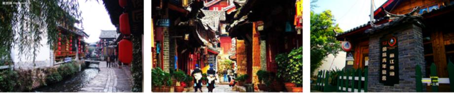丽江、香格里拉、泸沽湖、大理八天纯玩小包团