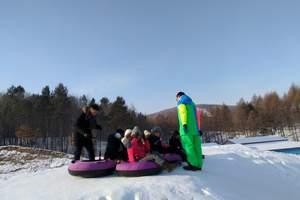 【官方售票】本溪东风湖滑雪门票