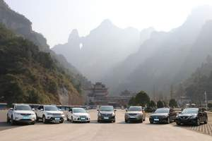 张家界租车 到 凤凰古城(可单程也可往返)