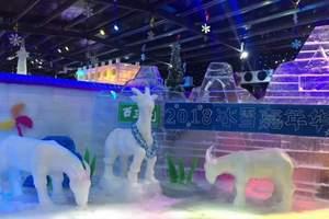宜昌滑雪哪里好玩_宜昌百里荒滑雪一日游