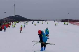 百里荒滑雪门票