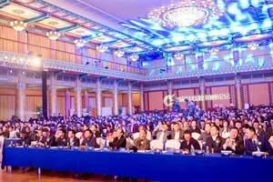 首届中国独角兽论坛在京举行 欣欣旅游创始人赖润星受邀参加