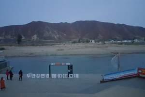 延吉梦都美-长白山-魔界-防川-图们中朝俄边境6日半自由行