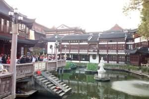 上海旅游、夜游上海、上海一日游报价天天发车、市区免费接