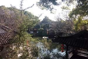 上海周边旅游苏州无锡乌镇三日游天天发车特价进行中