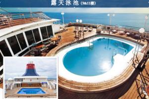 丽星国际豪华邮轮双子星号海口到菲律宾苏比克湾、马尼拉6日游