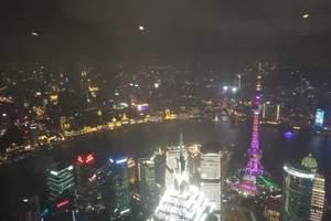 上海都市一日游无自费另赠送赠苏州一日游