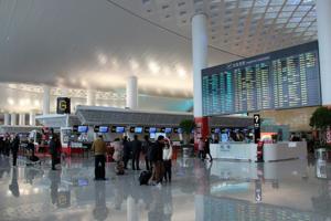 杭州萧山机场要客服务VIP通道接送转机服务预定