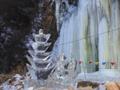 天桥峪冰瀑-十八罗汉摩崖石刻-挑战玻璃吊桥-穿越时空隧道一日