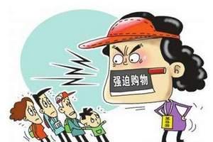 北京整治冬季热点旅游线路 针对集中景区进行检查