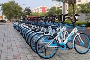 """哈罗单车再获10亿美元融资 将推进""""四轮+两轮""""业务战略"""