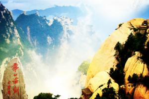 【西安一地深度全景游】青岛到西安、华山、兵马俑跟团双飞5日游