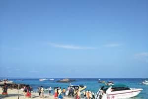 回族去海南旅游/玩轉雙島/分界洲/蜈支洲島雙飛六日游/民族餐