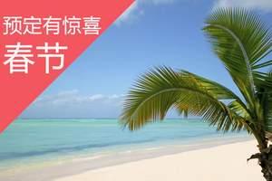邯郸到三亚蜈支洲/南山/呀诺达双飞五日游春节特惠【醉美海岸】