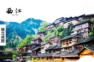贵州跟团优选线路推荐,青岛到贵州黄果树双飞5日游,纯玩无购物
