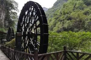【俏夕阳】长江三峡 神农架 重庆 武隆包船8日游