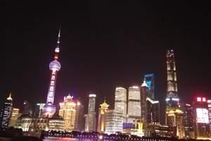 上海旅游、夜游上海一日游、上海出发夜游上海2点发车
