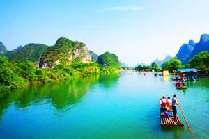 南宁去桂林旅游团哪个好_南宁去桂林旅游报价_尊享桂林三日游
