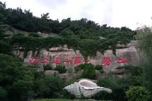 青岛崂山多少钱大概要玩多长时间青岛崂山道教风景一日游