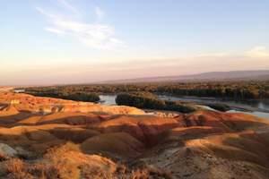 北疆深度-喀纳斯、禾木、魔鬼城、赛里木湖、那拉提连线十日