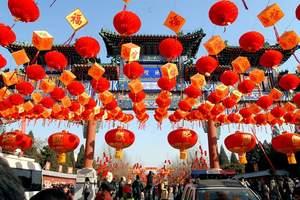 国家旅游局发布2018年春节假日旅游指南
