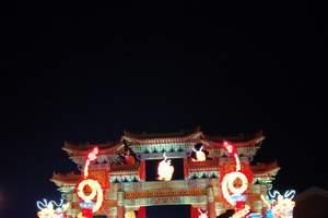 18年承德鼎盛皇家灯会1月30日-3月2日隆重开业