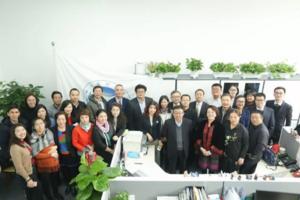 中国旅行社协会完成秘书处搬迁,新址启用