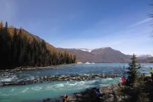 新疆乌鲁木齐港中旅-精致小团-喀纳斯深度B:两湖赏花八日游
