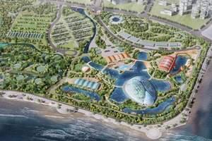 青岛要建亚洲首个伊甸园 将打造世界级主题公园