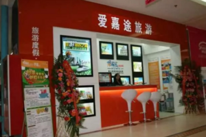 《旅行社在线经营与服务规范》发布:线上交易也要签署旅游合同