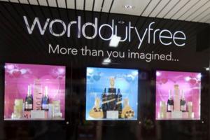 涉欺骗中国消费者 希斯罗机场免税店遭查