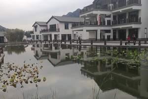 青松岭塞外江南水镇、蓟州溶洞、草莓采摘一日游