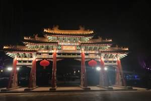 济南有什么好玩的地方 烟台出发到济南两日游 济南旅游景点大全