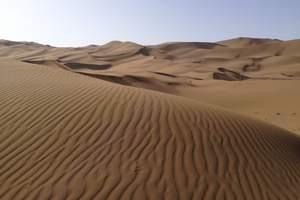 吐鲁番坎儿井、火焰山、鄯善库木塔格沙漠动车一日游